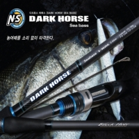 NS 다크호스 씨배스 [DARK HORSE SEA BASS]